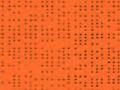 Oranje 92-8204